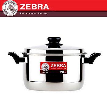 斑馬 ZEBRA 6M28雙耳湯鍋 7.3L/28CM