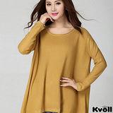 【KVOLL大尺碼】黃色寬版針織長上衣