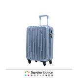 《Traveler Station》STRATIC 19.5吋超輕量拉桿箱-銀色
