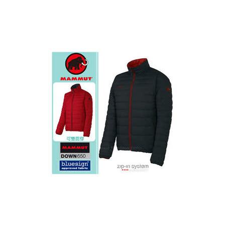 【瑞士 MAMMUT 長毛象】男新款 Whitehorn Jacket 雙面穿鵝絨外套/Whitehorn羽絨外套.防風羽絨衣.防潑水外套.夾克大衣_黑/紅 15670-0726
