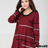 【KVOLL大尺碼】紅色線條海毛針織衫洋裝
