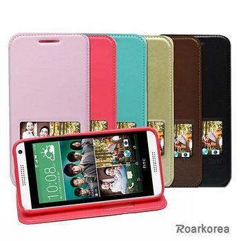 Roarkorea HTC Desire 610 開框隱藏磁扣式時尚翻頁質感皮套 HTC Desire 610 專用
