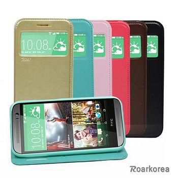 Roarkorea HTC ONE M8 開框隱藏磁扣式時尚翻頁質感皮套 HTC ONE M8 專用