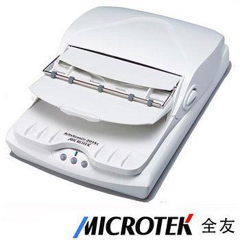 Microtek全友 ArtixScan 雙平台文件掃描器 DI 2015c