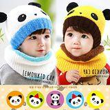 可愛((熊貓圍脖款)) 保暖帽+圍巾二件組