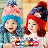 可愛《聖誕老人雙球款》造型保暖帽~毛線帽