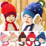 可愛《星星小熊款》加絨 護耳帽~保暖帽