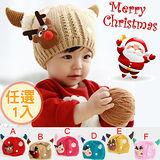 可愛《聖誕小鹿款》造型保暖帽~毛線帽