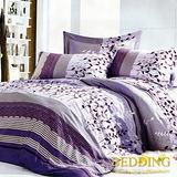 【BEDDING】時時生輝 活性印染 雙人加大四件式舖棉床包兩用被組