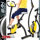 【SAN SPORTS 山司伯特】飛輪式磁控健身車 C082-920 室內折疊腳踏車 摺疊美腿機