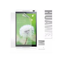 華為 HUAWEI MediaPad M1 8.0 高透光亮面耐磨保護貼