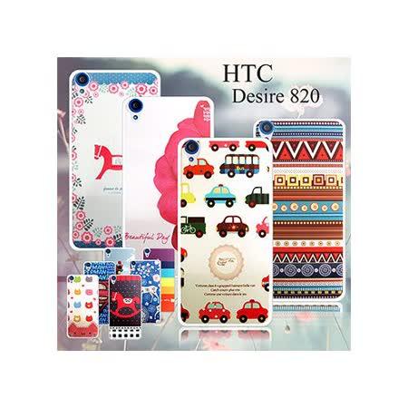 VXTRA HTC Desire 820 / D820u 藝術彩繪保護殼 背蓋