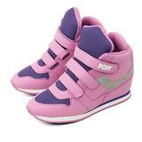 【PONY】女--時尚休閒鞋 HI-TOP 粉紫 44W1HT63PR