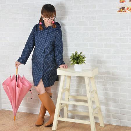 【網購】gohappy 線上快樂購Rainy days米蘭風尚ALine修身款風雨衣/風衣/雨衣 (101藍圓點)價錢愛 買 禮券