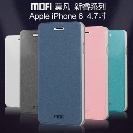 MOFI 莫凡 Apple iPhone6 (4.7吋) 睿系列 側掀式皮套
