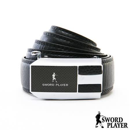 SWORD PLAYER - 莎普爾鎧甲款皮革式自動扣皮帶