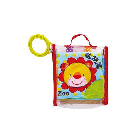 【風車圖書】動物園-寶寶最愛的磨牙布書(購物車)