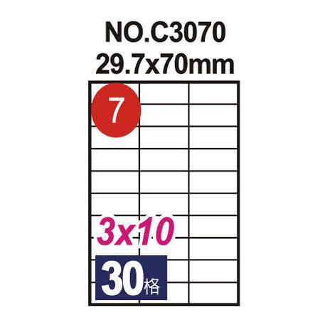 【鶴屋】#07 NO.C3070 電腦列印標籤紙/三用標籤 29.7×70mm/30格 (20張/包)