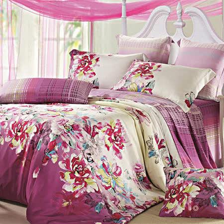 Lily Royal 瑪格麗 天絲 雙人四件式兩用被床包組