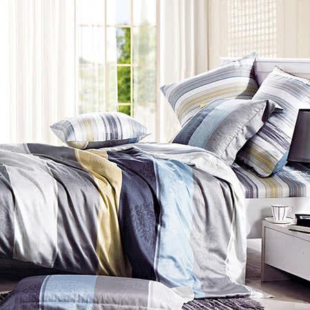 Lily Royal-索思-雙人加大四件式天絲兩用被床包組