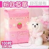 日系PetStyle超可愛《粉紅草莓》印花寵物尿布/尿片墊100入