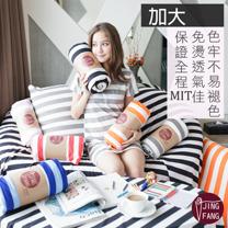 精紡紗 【品味直紋】雙人加大四件式被套床包組- 6色
