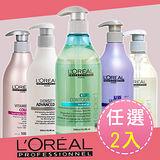 【任選2入】LOREAL 萊雅 沙龍專業洗髮 500ml