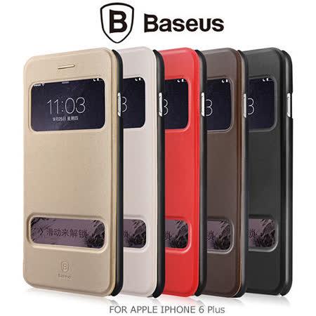 BASEUS APPLE iPhone 6 Plus 5.5吋 純景系列 側翻可立皮套