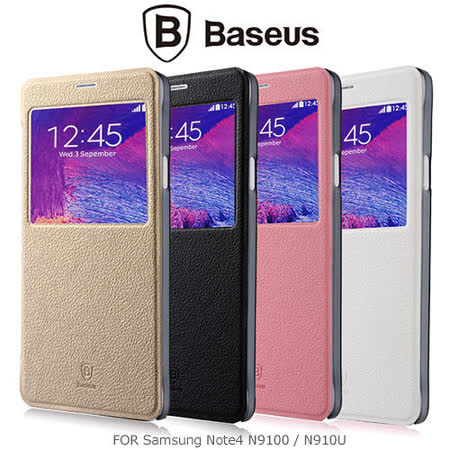 BASEUS Samsung Note 4 (N9100/N910U) 原色系列 開窗側翻皮套