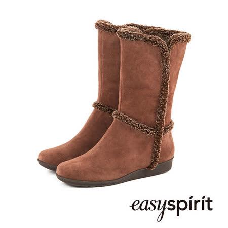 Easy Spirit 率性實搭防潑水保暖麂皮平底長筒雪靴 -深咖