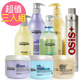 【任選3入】LOREAL 萊雅 沙龍專業洗髮500ml + 髮膜200ml + 特級豐郁慕絲250ml各一