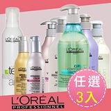 【任選3入】LOREAL 萊雅 沙龍專業洗髮500ml + 髮素150ml + 特級豐郁慕絲250ml各一