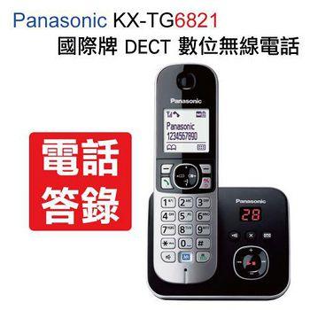 松下原廠公司貨 中文機 Panasonic KX-TG6821 DECT數位答錄無線電話 .