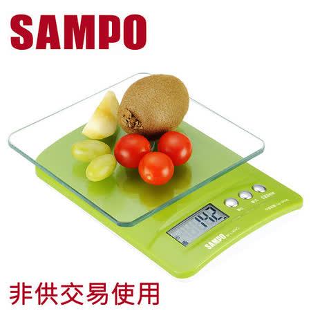 【聲寶SAMPO】電子式食物料理秤(BF-L1404CL)