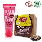 Najel 保濕明星體驗組(馬賽皂x1+PAWPAW萬用膏x1)