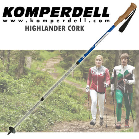 【KOMPERDELL奧地利】HIGHLANDER CORK 鋁合金軟木短握把登山杖(僅260g/雙支銷售)無避震_1742423-10