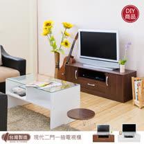 【Hopma】現代二門一抽電視櫃-二色可選