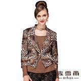 【麥雪爾】造型豹紋短版七分袖西裝外套