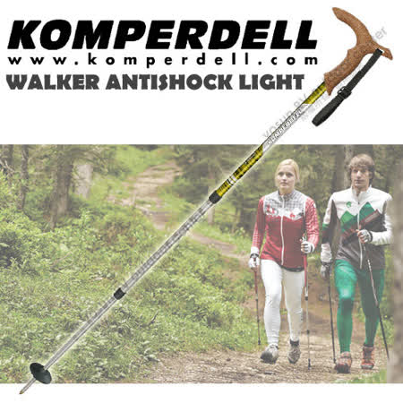 【KOMPERDELL奧地利】WALKER ANTISHOCK LIGHT 7075-T6航太鋁合金T型把避震登山杖(僅235g) _1762420-10