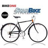 BIKEONE STAR-BIKE城市潮流 都教授摯愛款復古單車