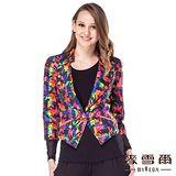 【麥雪爾】彩色格紋短版西裝外套