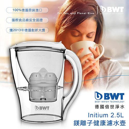 ~BWT~ Initium 2.5L 鎂離子健康濾水壺