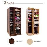 【奧克蘭】超大容量雙層活動式鞋櫃-二色可選