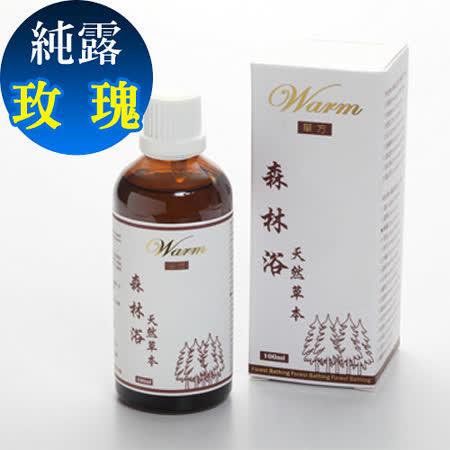 Warm 森林浴天然草本純露/花水-玫瑰100ml