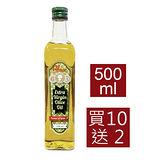 買10送2【Abaco艾巴克】特級冷壓初榨橄欖油-麥瑞斯卡系列(500ml/瓶)