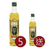 買5送1【Abaco艾巴克】特級冷壓初榨橄欖油-麥瑞斯卡系列(500ml/瓶)