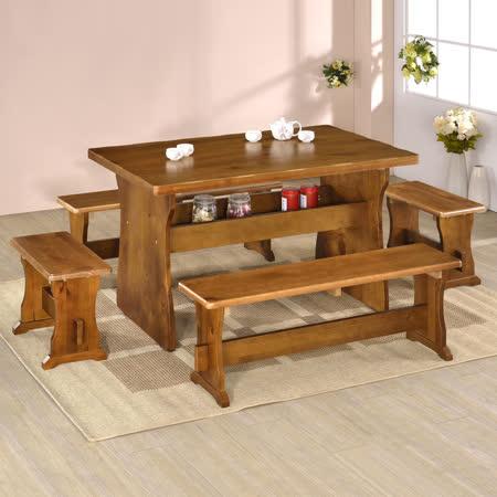 【部落客推薦】gohappy 購物網《Homelike》田園休閒桌椅組開箱廣三 百貨
