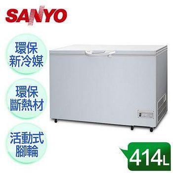 SANYO台灣三洋 414公升上掀式冷凍櫃\ SCF-415T