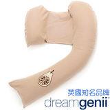 英國Dreamgenii 多功能孕婦枕/哺乳枕/側睡枕(卡其色)