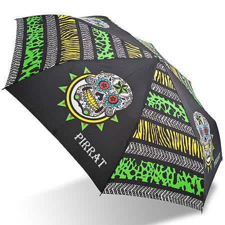【rainstory】個性骷髏抗UV雙人省力自動傘